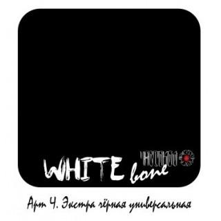 """Тату краска """"White Bone"""" Черная Экстра универсальная 30мл, 60мл, 100мл, 250мл, 380мл."""
